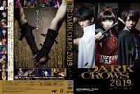 DVD『DARK CROWS 2019 トキノソラ』